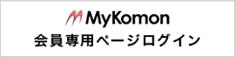Mykomon